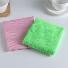Набор салфеток из микрофибры «Чистюля», 2 шт, цвет МИКС
