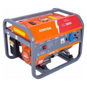 Генератор 'Кратон' GG-2800, бензиновый, 2.5/2.8 кВт, 220 В, 15 л, ручной старт Ош
