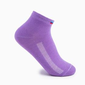 Носки женские, размер 23-25, цвет сиреневый
