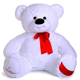 Мягкая игрушка «Медведь Захар», цвет белый, 85 см