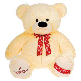 Мягкая игрушка «Медведь Захар»