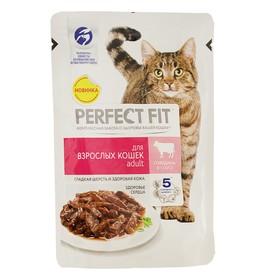 Влажный корм Perfect Fit для кошек, говядина, пауч, 85 г