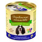 """Консервы """"Деревенские лакомства"""" для собак, кролик с сердечками и шпинатом, 240 г."""