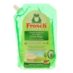 Жидкое средство для стирки Frosch «Алое Вера», 2 л