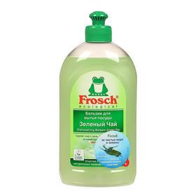 Бальзам для мытья посуды Frosch «Зелёный чай», 500 мл