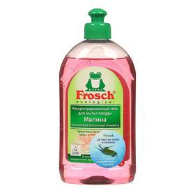 Гель для мытья посуды Frosch «Малина», 500 мл