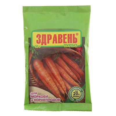 Удобрение Здравень турбо для моркови и корнеплодов, 30 г - Фото 1