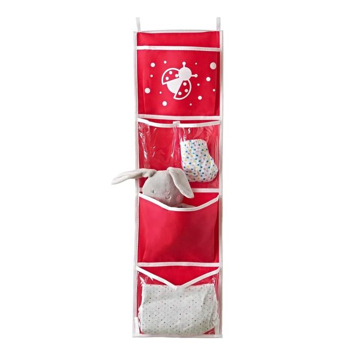 Карманы подвесные для шкафчика в детский сад, цвет красный