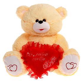 Мягкая игрушка «Медведь с сердцем», 45 см, МИКС