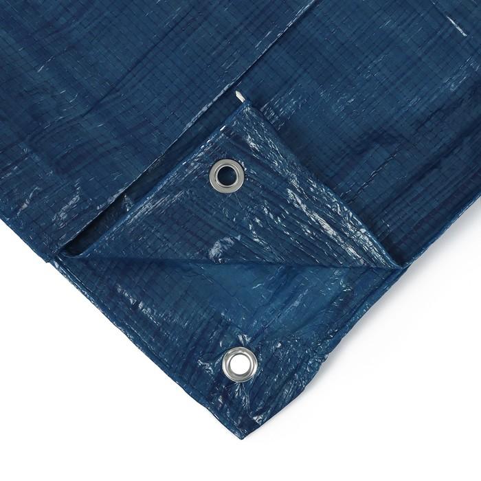 Тент защитный, 3  2 м, плотность 60 гм, люверсы шаг 1 м, голубой