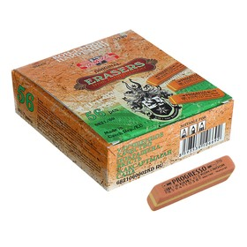 Ластик Koh-I-Noor каучук PROGRESSO 6821/56, оранжевый