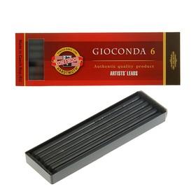 Грифели для цанговых карандашей 5.6мм Koh-I-Noor 4345/1 B 06шт Ош