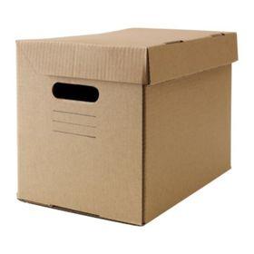 Коробка с крышкой, цвет коричневый ПАППИС Ош