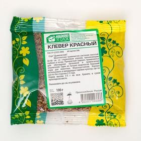 Семена Клевер красный, 0,1 кг