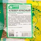 Семена Клевер красный, 0,1 кг - Фото 2