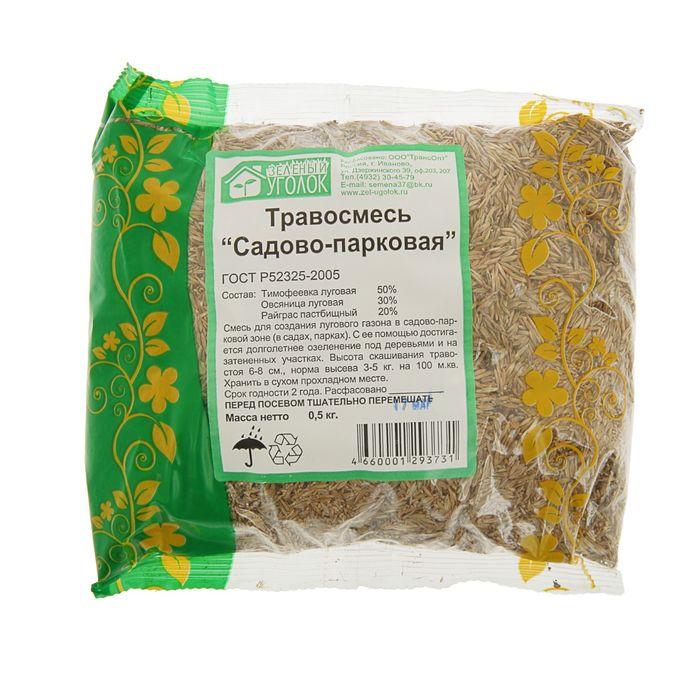 """Газонная травосмесь  """"Садово-парковая"""" 0.5 кг (10шт/уп) Зеленый уголок"""