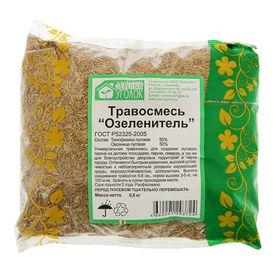 """Газонная травосмесь """"Зеленый уголок"""" озеленитель"""" 0,5 кг"""