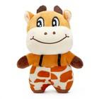 Мягкая игрушка «Корова в штанах», 18 см, МИКС