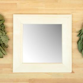Зеркало'Май' 42х42 см, 'Добропаровъ' отражающая поверхность 28х28 см Ош