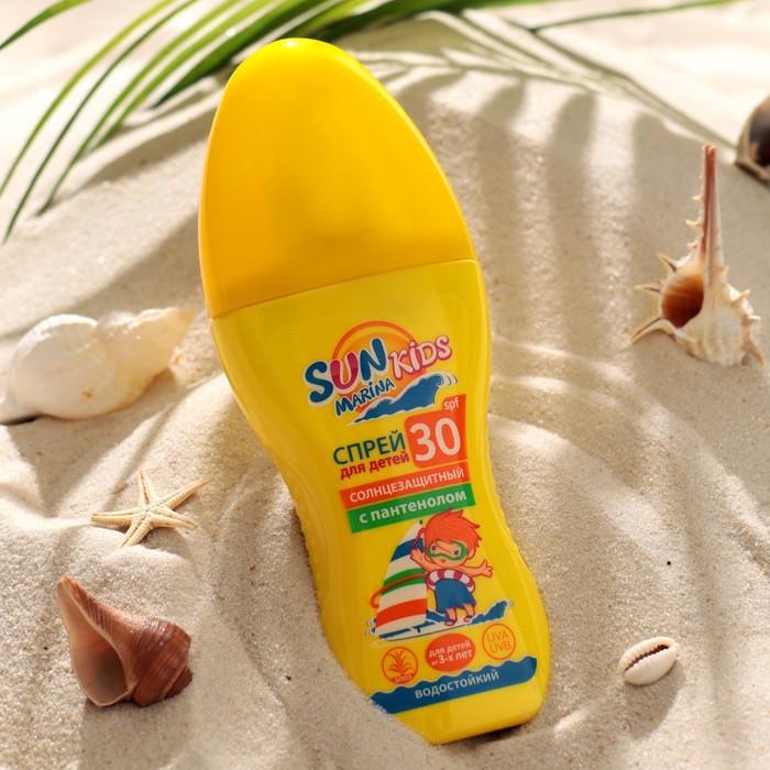 Детский Спрей для безопасного загара Биокон SUN MARINA KIDS SPF-30, 150 мл