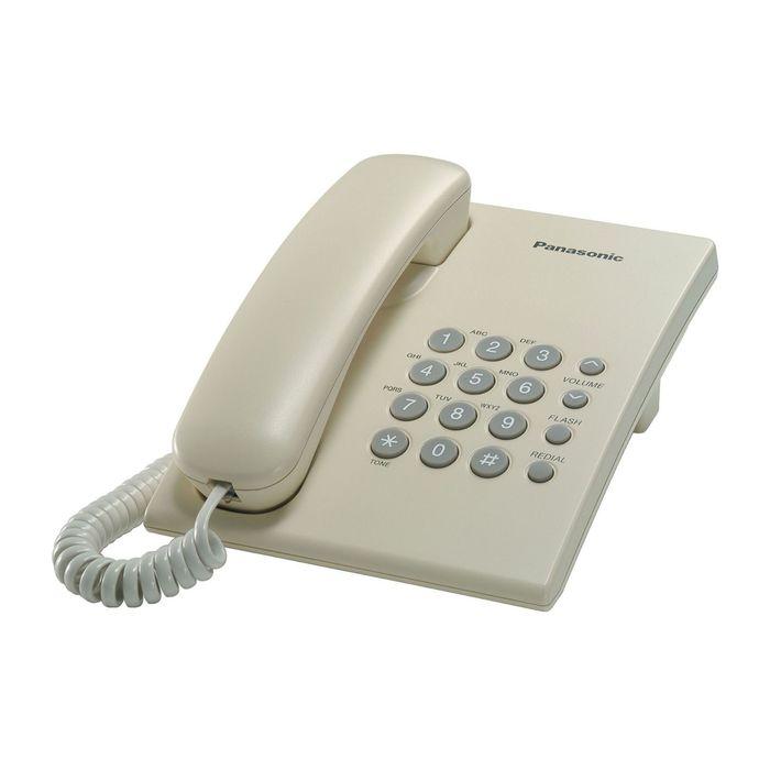 Телефон проводной Panasonic KX-TS2350RUJ бежевый