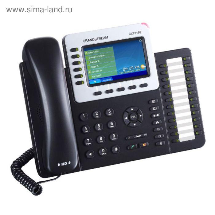 Телефон Grandstream GXP-2160, VoIP, 2 Порта Ethernet, 6 SIP линий, цветной TFT дисплей