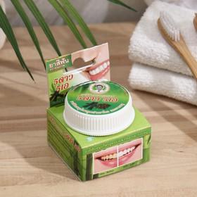 Зубная паста Herbal Clove & Charcoal Power Toothpaste с бамбуковым углем, 25 г