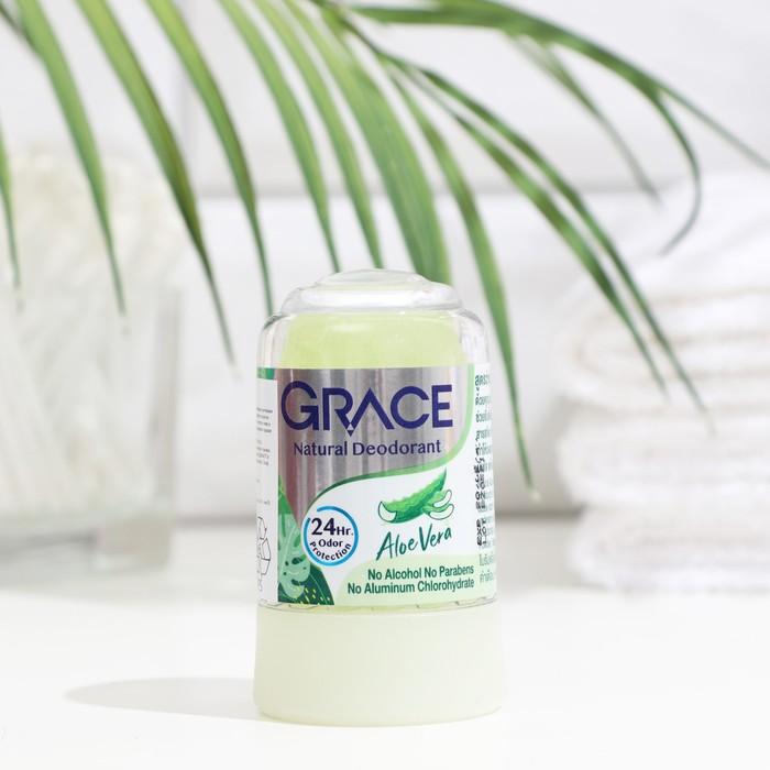 Дезодорант кристаллический Grace Mineral Herbal Deodorant с алое вера, 70 г