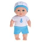 Кукла «Павлик 8»
