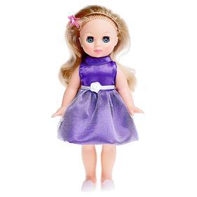 Кукла «Эля 18», 30,5 см