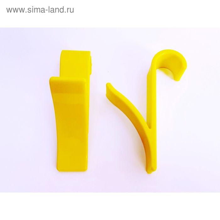 Набор крючков для полотенцесушителя 2 шт, цвет желтый