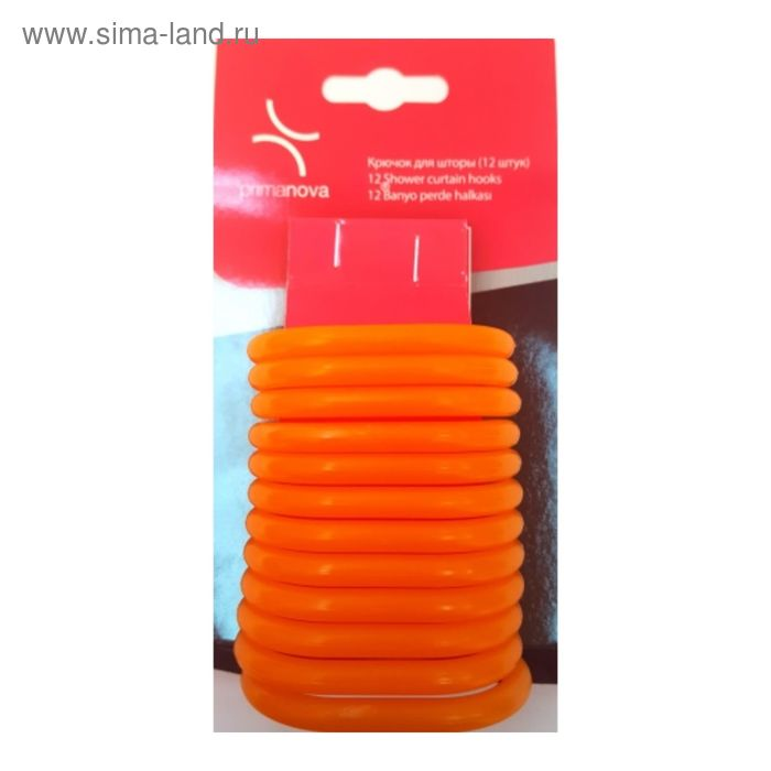 Кольца для штор 12 шт, цвет оранжевый