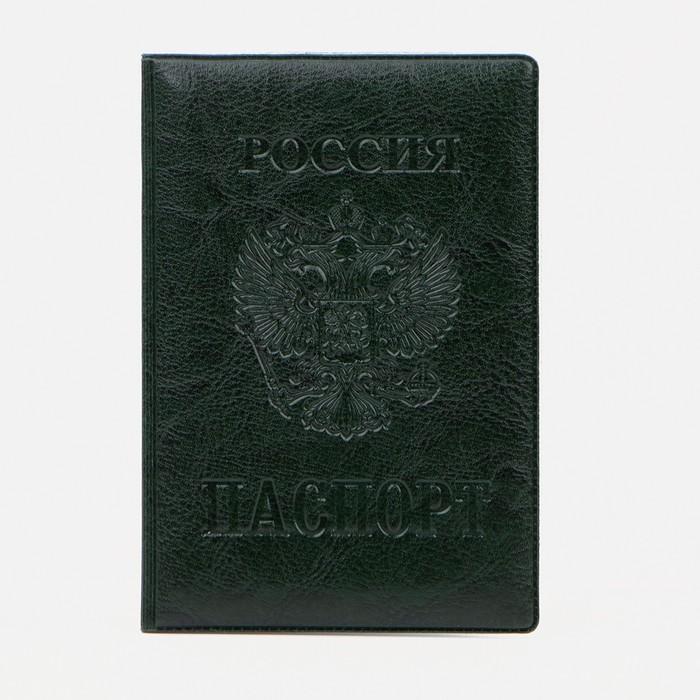 Обложка для паспорта, герб, цвет зелёный