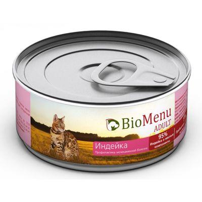 Влажный корм BioMenu ADULT для кошек, мясной паштет с индейкой 95%-мясо, 100 г