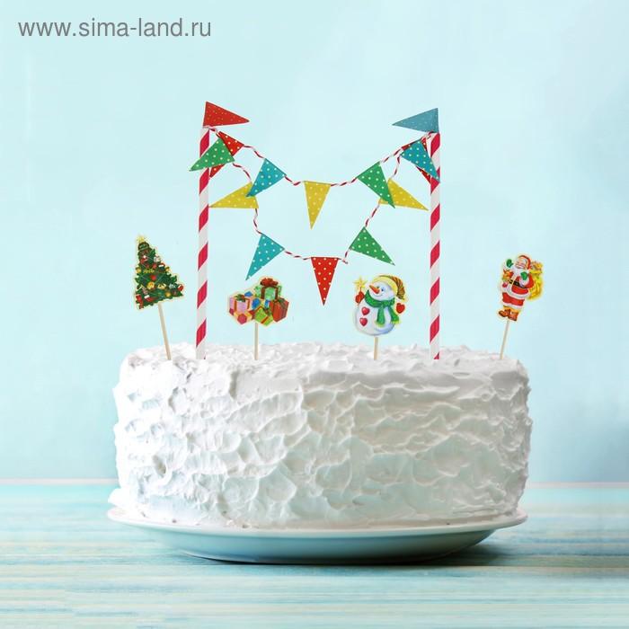 """Набор для украшения торта """"С Новым Годом"""""""
