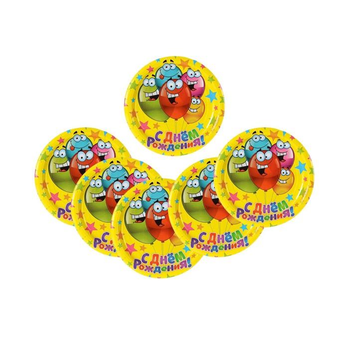 Тарелка бумажная «С днём рождения», весёлые шарики, 18 см