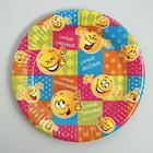 Тарелка бумажная «Самый веселый», смайл, 18 см