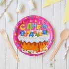 Тарелка бумажная «С Днём Рождения», тортик с кремом, 18 см