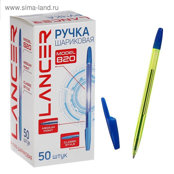 Ручка шариковая Office Style 820, узел 0.7мм, чернила синие, корпус зелёный хамелеон