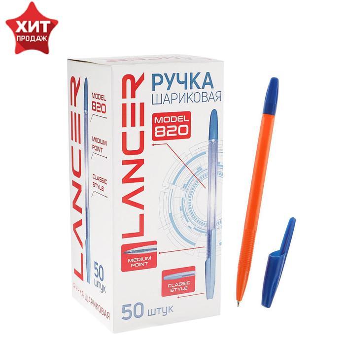 Ручка шариковая Office Style 820, узел 0.7мм, чернила синие, корпус оранжевый неон