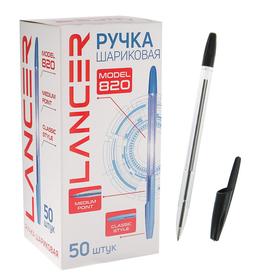 Ручка шариковая Office Style 820, узел 1.0мм, чернила чёрные, корпус прозрачный