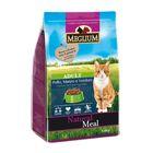 Сухой корм MEGLIUM ADULT для кошек, говядина/курица/овощи, 1,5 кг