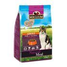 Сухой корм MEGLIUM ADULT для кошек, курица/индейка, 1,5 кг