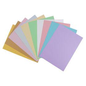 Картон цветной, 420 х 297 мм, Sadipal Sirio, НАБОР 10 листов, 10 цветов, 170 г/м2, светлые цвета Ош