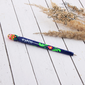 Ручка с матрёшкой «Курск» Ош