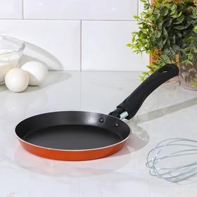 Сковорода блинная «Шёлк», d=18 см, антипригарное покрытие, цвет оранжевый