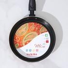 Сковорода блинная «Шёлк», d=18 см, антипригарное покрытие, цвет оранжевый - Фото 6