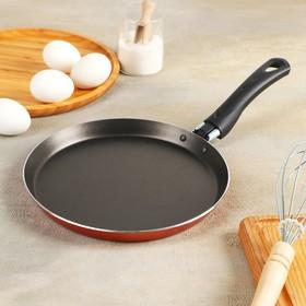 Сковорода блинная «Шёлк», d=22 см, антипригарное покрытие, цвет оранжевый
