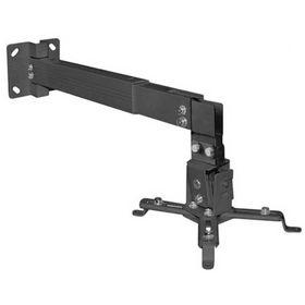 Кронштейн для проектора Arm Media PROJECTOR-3 максимальная нагрузка 20 кг, потолочный Ош