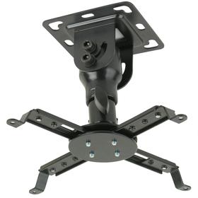 Кронштейн для проектора Kromax PROJECTOR-10 максимальная нагрузка 20 кг, потолочный Ош